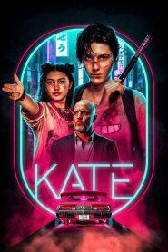 Kate cały film
